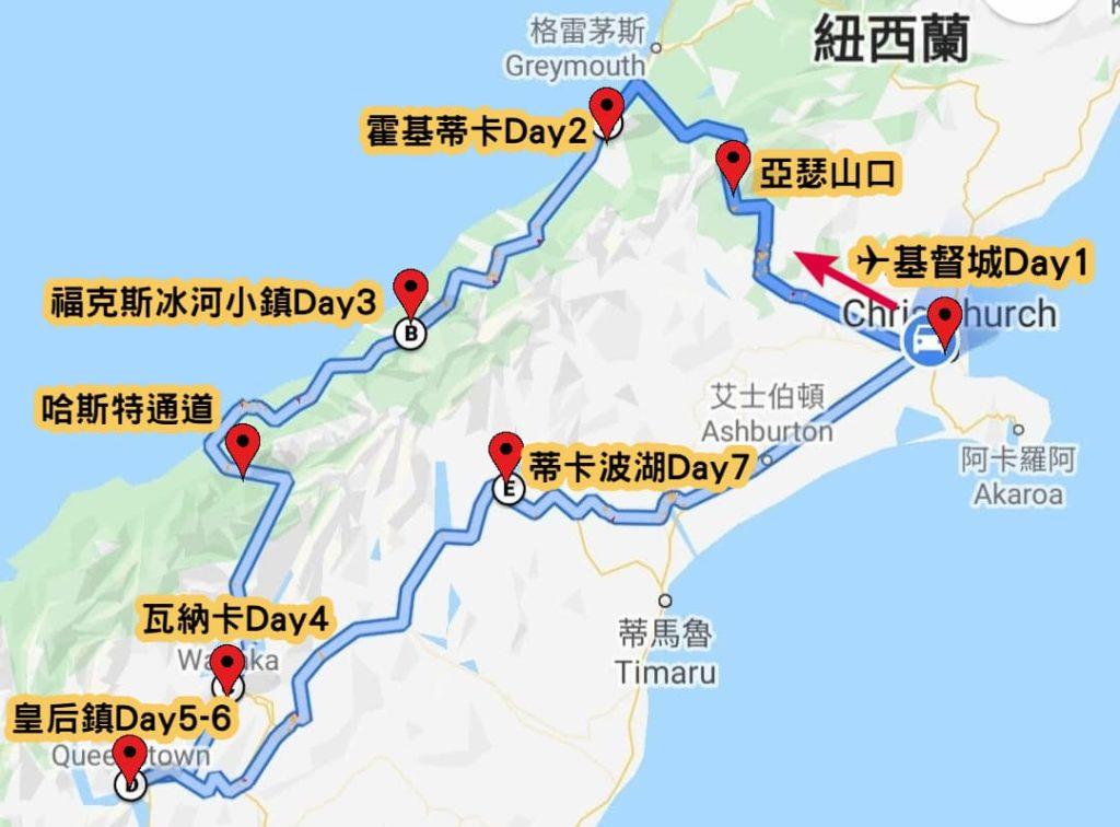 紐西蘭南島旅行路線圖