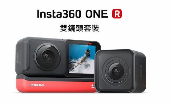 insta360-one-r-ad