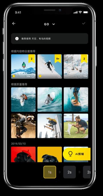 insta360 go app