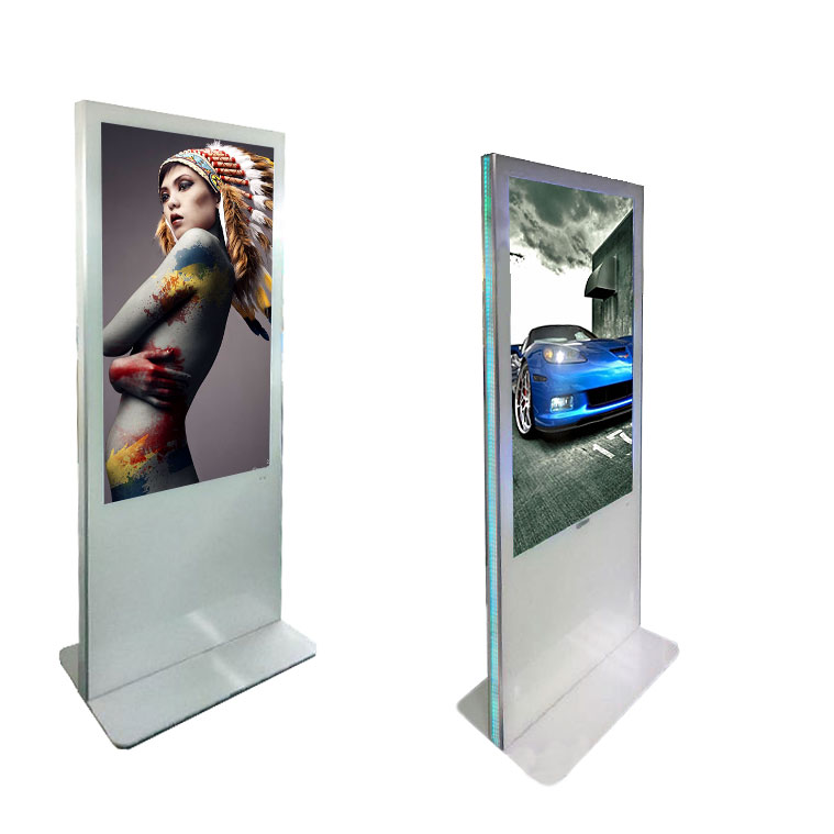 global displays kiosk