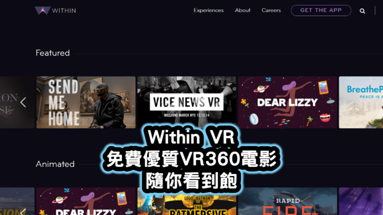 within vr
