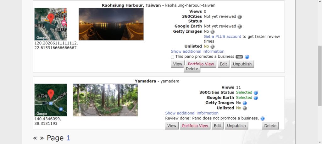 360 cities 已上傳的檔案