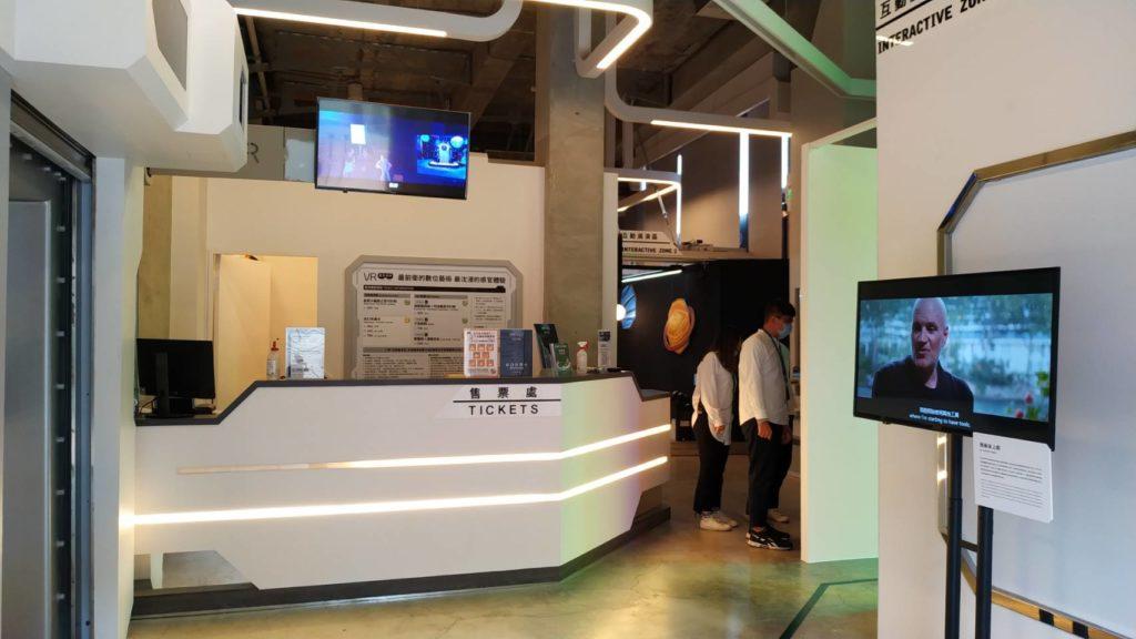VR體感劇院入口售票處