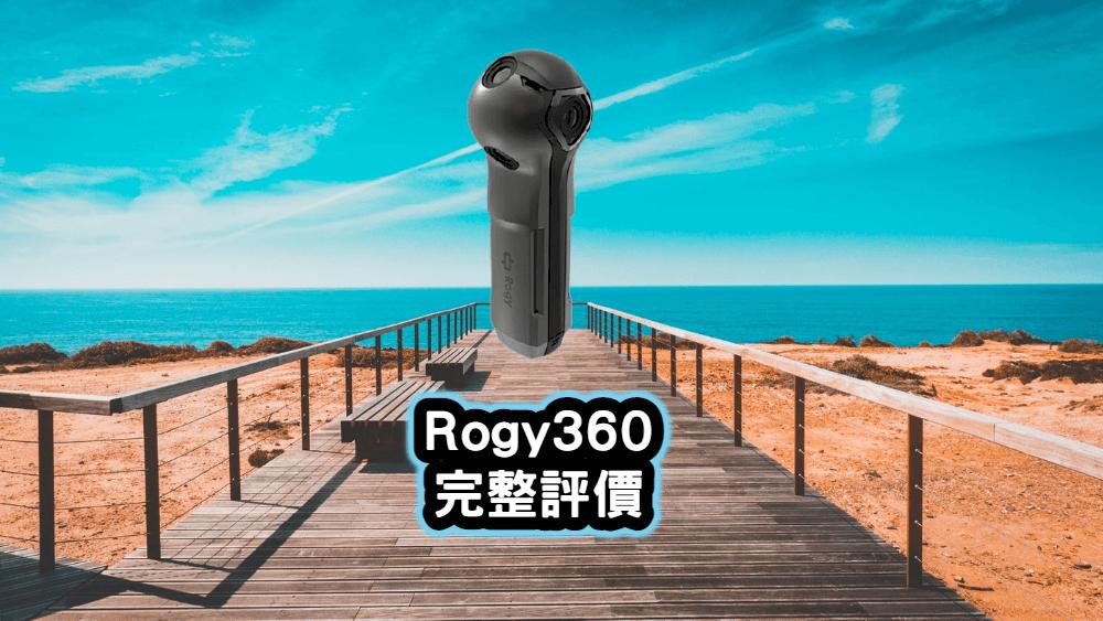 rogy360