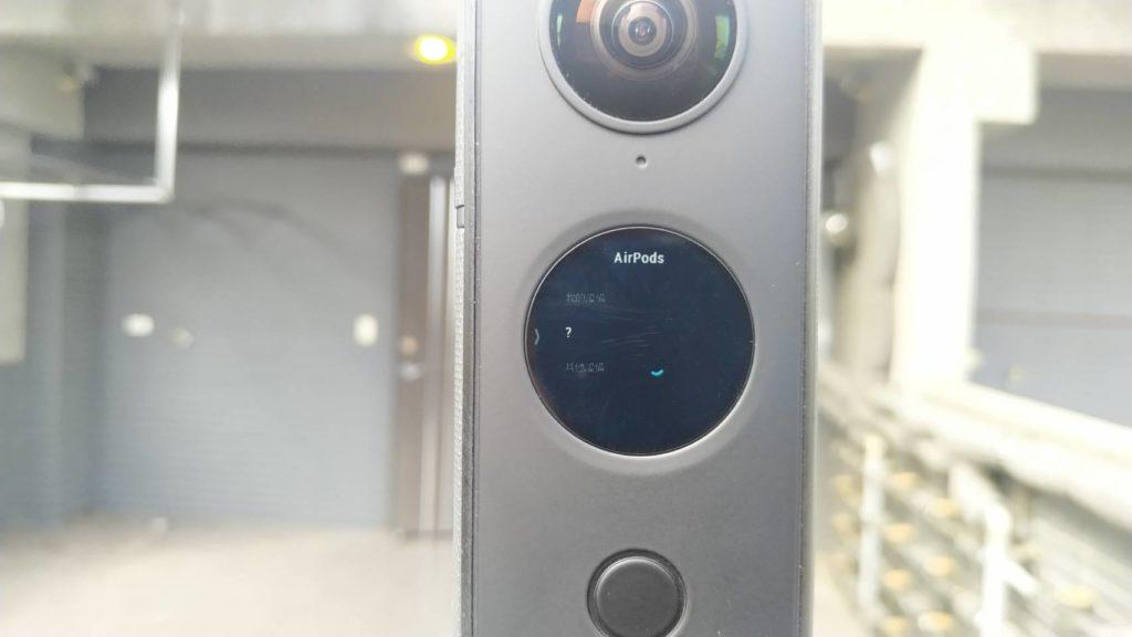 偵測藍芽耳機畫面
