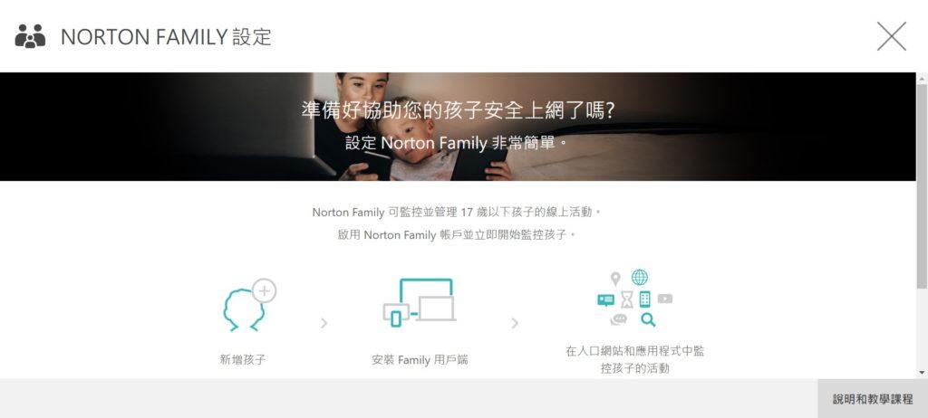 norton family setting